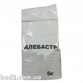 Фасовка алебастр Г-10 (5 кг)