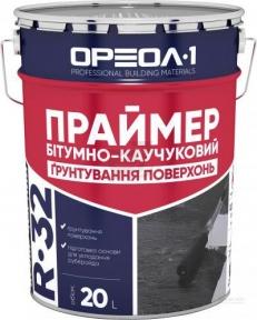 Праймер Ореол-1 R-32 битумно-каучуковый 10л (8кг)
