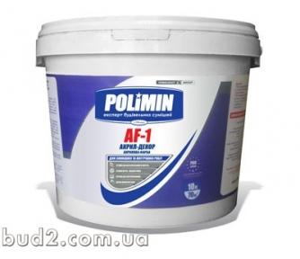 Краска фасадная Polimin АF-1 База-А 14 кг
