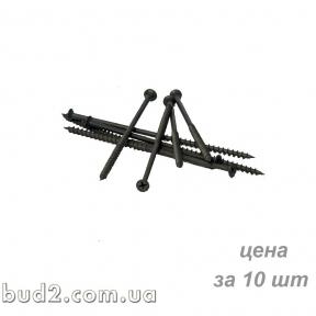 Саморез гк/дерево 4,2х80 (уп.250)